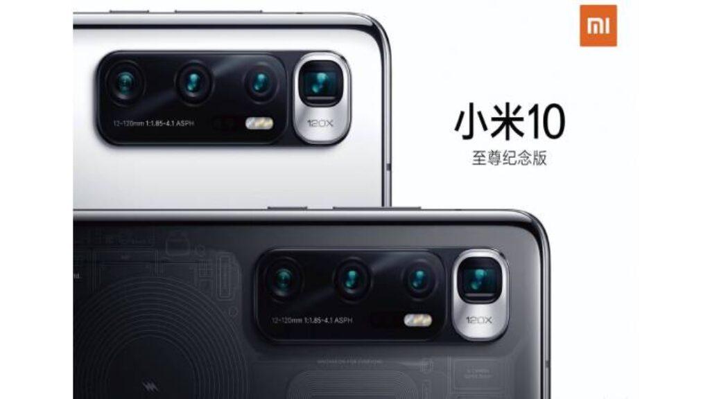 تصميم الكاميرا الخلفية لموبايل Xiaomi Mi 10 Ultra
