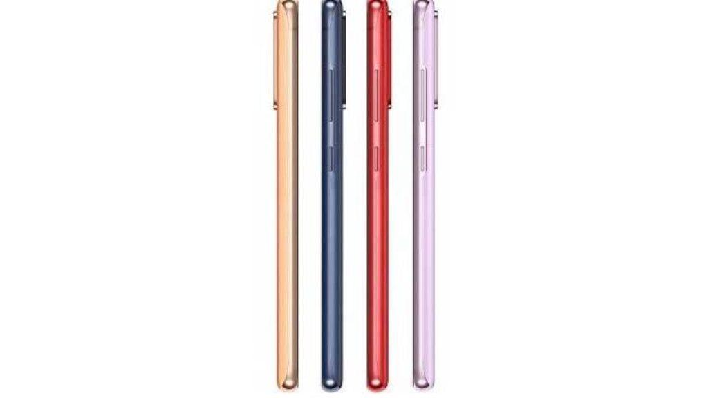 اطار موبايل Samsung Galaxy S20 Fan Edition