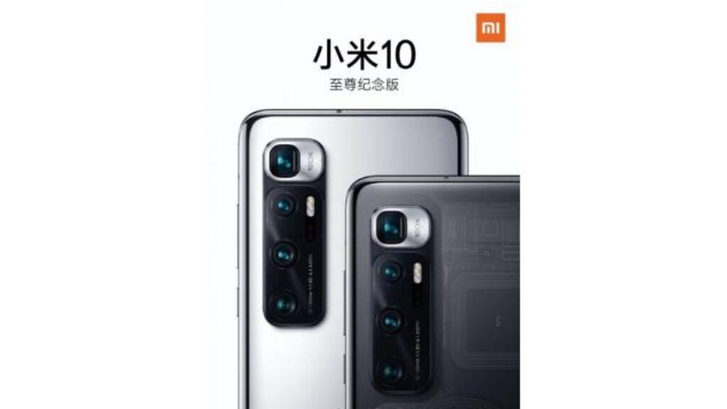 الكامير الخلفية لموبايل Xiaomi Mi 10 Ultra