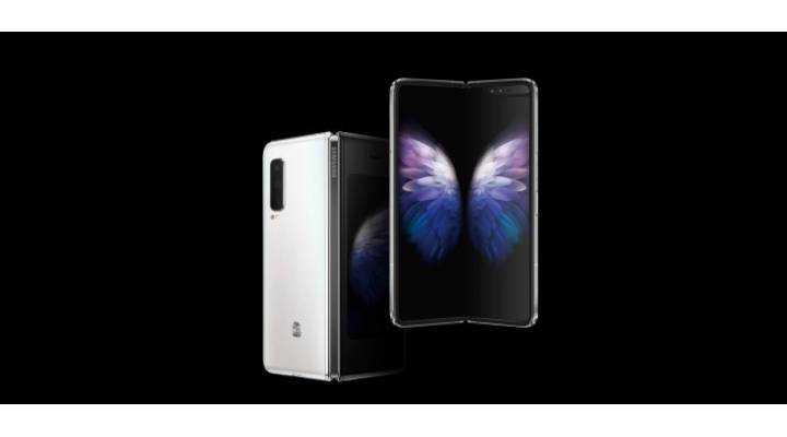 مواصفاتSamsung Galaxy W21 5G