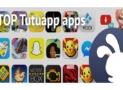 تحميل المتجر الصينى الارنب TutuApp للاندرويد والايفون 2020 مجانا بدون جلبريك