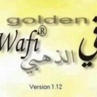 تحميل برنامج الوافى الذهبى 2020 الجديد مجانا Golden Alwafi