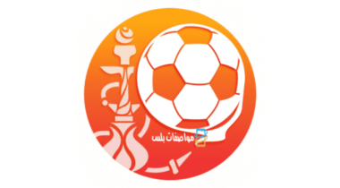 تحميل برنامج كورة كافيه Koora Cafe مشاهدة كأس العالم 2021 بث مباشر