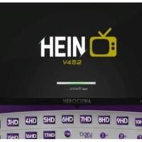 تحميل وتفعيل برنامج هين سبورت Hein لمشاهدة القنوات بين سبورت بت مباشر