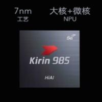 أعلنت شركة هواوى عن معالج جديد Hisilicon Kirin 985 5G