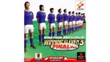 تحميل لعبة الكرة القدم اليابانية للكمبيوتر مجانا Winning eleven 3