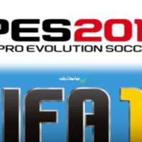 تحميل لعبة فيفا 2016 FIFA للكمبيوتر مجانا بحجم صغير