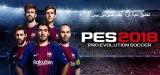 تحميل لعبة كرة القدم للموبايل بيس 2018 PES للاندرويد