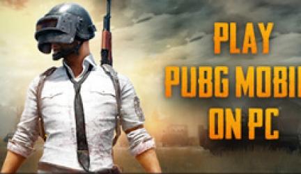 كيفية تشغيل لعبة Pubg ببجى على الكمبيوتر مجانا للاجهزة الضعيفة