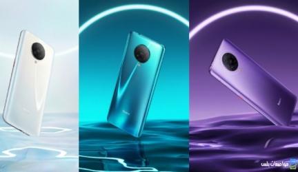 تسريب عن إصدارات هاتف REDMI K30 PRO ZOOM بامكانيات مختلفة