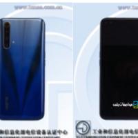 تسريبات عن هاتف Realme X50t 5G الرامات قوية 12 جيجا رام والذاكرة 256 جيجابايت