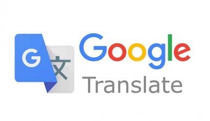 تحميل برنامج ترجمة بدون نت مجانا google جوجل للترجمة بكل اللغات