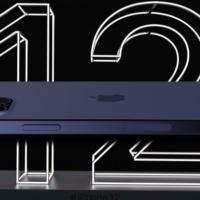 تسريب تصميم هاتف iPhone 12 Pro Max وبعض المواصفات ومميزاته